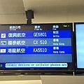 20140204_Kansai_Z1_086.jpg