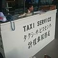20140204_Kansai_Z1_091.jpg