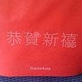 20140204_Kansai_Z1_095.jpg