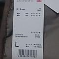 20140204_Kansai_Z1_099.jpg