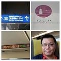 20140204_Kansai_Z1_100.jpg