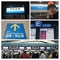20140204_Kansai_Z1_101.jpg