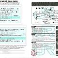 Conan_Pass_Inner_Page_Web.jpg