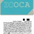 ICOCA_All_Web.jpg