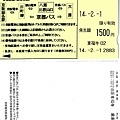 Keihan_Ohara_Pass_All_Web.jpg