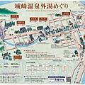Kinosaki_Onsen_Map_JP_Web_01.jpg