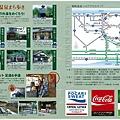 Kinosaki_Onsen_Map_JP_Web_02.jpg