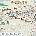 Kinosaki_Onsen_Map_TW_Web.jpg