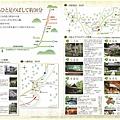 Keihan_Ohara_Pass_Brochure_2_Web.jpg
