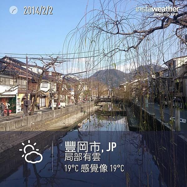 Kinosaki_Temperature.jpg