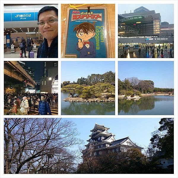 Kansai_03.jpg