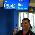 20140220_Tokyo_Simba_11.jpg