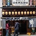 20140220_Tokyo_Simba_43.jpg
