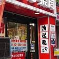 20140220_Tokyo_Simba_48.jpg