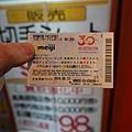 20140220_Tokyo_Simba_50.jpg