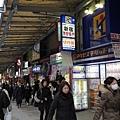 20140220_Tokyo_Simba_51.jpg