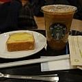 20140220_Tokyo_Simba_71.jpg