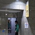 20140220_Tokyo_Simba_73.jpg