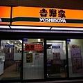 20140220_Tokyo_Simba_82.jpg