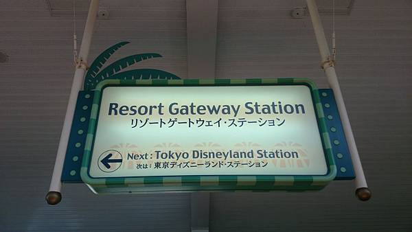 20140221_Tokyo_Z1_013.jpg