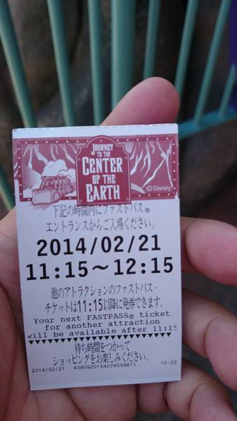 20140221_Tokyo_Z1_045.jpg
