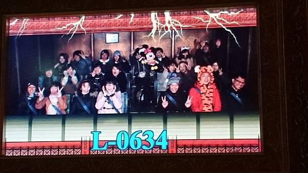 20140221_Tokyo_Z1_219.jpg