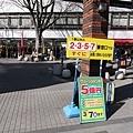 20140222_Tokyo_Simba_006.jpg