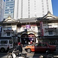 20140222_Tokyo_Simba_032.jpg