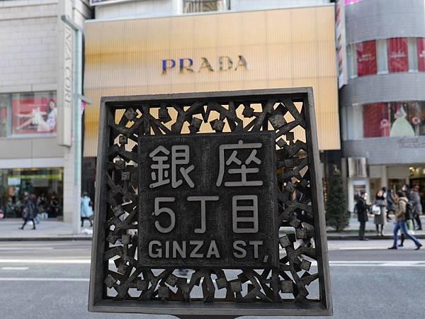 20140222_Tokyo_Simba_035.jpg