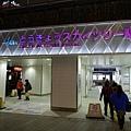 20140222_Tokyo_Simba_093.jpg