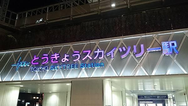20140222_Tokyo_Z1_059.jpg