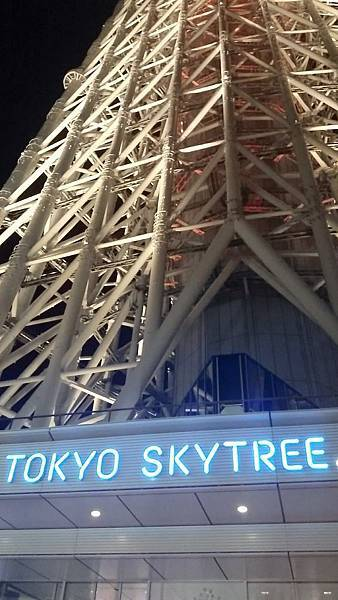 20140222_Tokyo_Z1_062.jpg