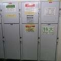20140223_Tokyo_Simba_01.jpg