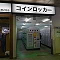 20140223_Tokyo_Simba_02.jpg
