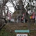 20140223_Tokyo_Simba_20.jpg