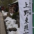 20140223_Tokyo_Simba_38.jpg