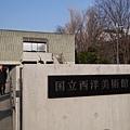 20140223_Tokyo_Simba_52.jpg