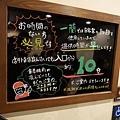 20140223_Tokyo_Simba_58.jpg