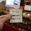 20140223_Tokyo_Simba_61.jpg