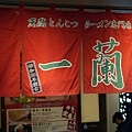20140223_Tokyo_Simba_68.jpg