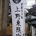 20140223_Tokyo_Z1_13.jpg