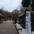 20140223_Tokyo_Z1_19.jpg