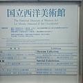 20140223_Tokyo_Z1_23.jpg