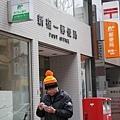 20140224_Tokyo_Simba_02.jpg