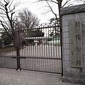 20140224_Tokyo_Simba_09.jpg
