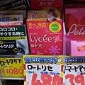 20140224_Tokyo_Simba_12.jpg