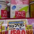 20140224_Tokyo_Simba_13.jpg