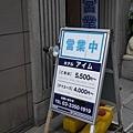 20140224_Tokyo_Simba_15.jpg