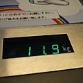 20140224_Tokyo_Simba_21.jpg