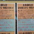 20140224_Tokyo_Z1_03.jpg